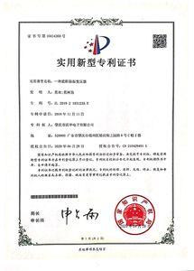 E@U(V8IZ~2R$GNH)CRE7(24.jpg