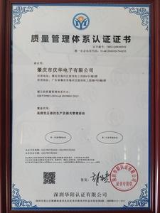 中文認證.jpg